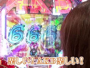 ビワコ?かおりっきぃ☆のこれが私の生きる道Plus #3 大島紗智子 3