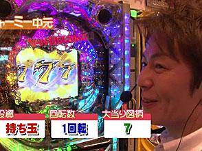 双極銀玉武闘 PAIR PACHINKO BATTLE #16 ドテチン&シルヴィー vs チャーミー中元&桜キュイン