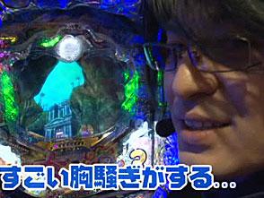 ビジュRパチンコ劇場 #225 旬台の時間ですよ編 10万円デスマッチ「まわるんパチンコ大海物語3」