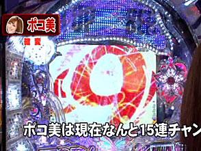 炎の!!パチンコ頂リーグ #42 小太郎 vs ポコ美
