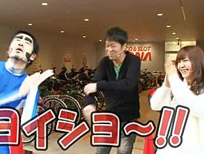 ブラマヨ吉田のガケっぱち #127 GAG少年楽団 福井俊太郎 後編
