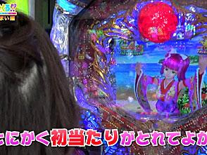 打チくる!? #120【銀田まい前編】 CRスーパー海物語 IN 沖縄3