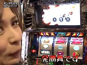 まりも☆舞のダーツの旅 in GIZNA S-style #13/#14