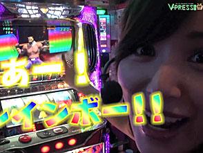 打チくる!? #127【Erina後編】 パチスロ鉄拳2nd