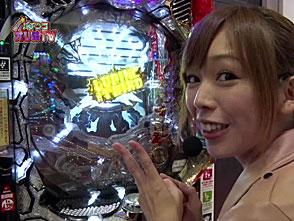 レッツ☆パチンコオリ法TV〜この時間からはこう打て!!〜 #10 ソフィー vs 瑠花(後半戦)