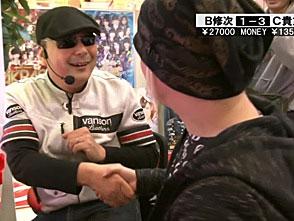サイトセブンカップ #249 20シーズン バイク修次郎 vs 貴方野チェロス(後半戦)