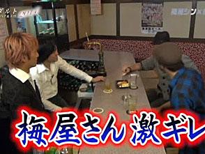 【特番】アダルト〜大人のパチ&スロ2014〜 本編