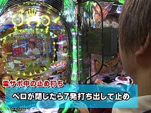 旬速ホール実戦! #18 CRぱちんこ よしもとタウン