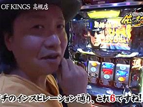 しんのすけの俺が真打 #118/#119/#120「押忍!サラリーマン番長」