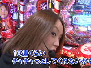 水瀬&りっきぃ☆のロックオン Withなるみん #134 東京都西東京市
