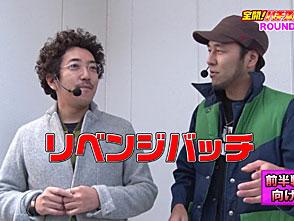 全開!パチスロリーグ #1 木村魚拓 vs 松本バッチ(前半戦)