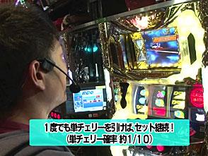 旬速ホール実戦! #23 パチスロ アラジンAII