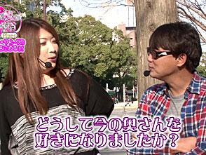 ビワコ?かおりっきぃ☆のこれが私の生きる道Plus #18 ヒロシ・ヤング 2