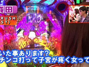 ヒロシ・ヤングアワー #155 成田ゆうこ「CR真・花の慶次L-3K」