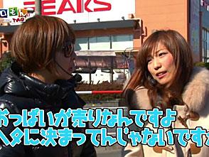 スロもんTAG #89 中武一日二膳&塾長 vs 水瀬美香&河原みのり 1