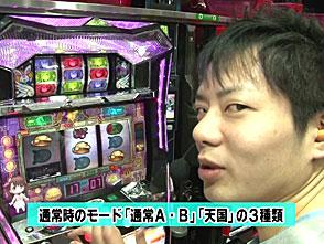 旬速ホール実戦! #25 まじかるすいーとプリズム・ナナエース