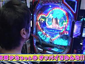 ブラマヨ吉田のガケっぱち #138 マテンロウ 大野大介 後編