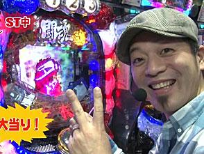 パチマガGIGAWARS シーズン6 #13 優勝決定戦