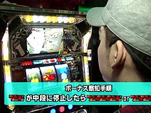 旬速ホール実戦! #27 ブラックラグーン2