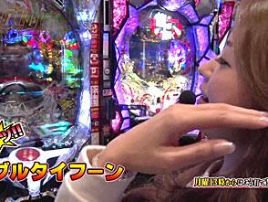 ジャンボ☆パチンコ オリ法TV〜この時間からはこう打て!!〜 #2 松本樹 vs ソフィー(後半戦)