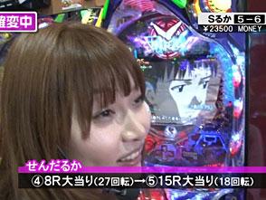 サイトセブンカップ #263 21シーズン せんだるか vs ゼットン大木(前半戦)