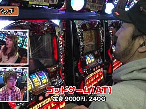 松本ゲッツ!!L #13 フェアリン(前半戦)