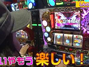 しんのすけのLet's Go Begin! #16/#17 ゲスト「井上由美子」前編