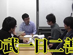 パチスロ必勝ガイド・セレクション Vol.9 #4 パチスロ必勝ガイド ワールドビジネスニュース