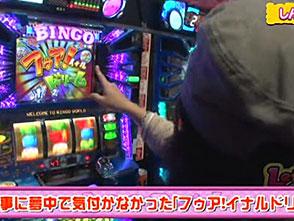 しんのすけのLet's Go Begin! #18/#19 ゲスト「井上由美子」後編