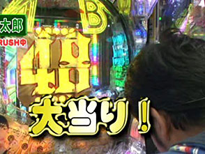 炎の!!パチンコ頂リーグ #53 小太郎 vs ももやまもも