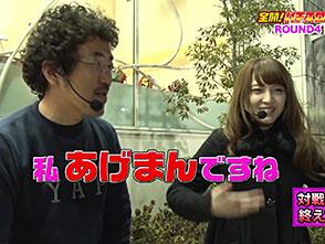 全開!パチスロリーグ #8 木村魚拓 vs フェアリン(後半戦)