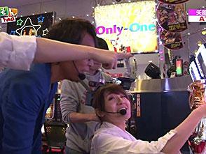 スロもんTAG #100 中武一日二膳&塾長 vs 矢部あや&矢部あきの 4