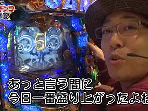 ういちのパチンコ放浪記 #23/#24