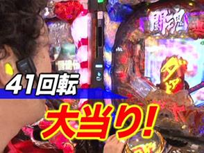 黄昏☆びんびん物語 #125 第63回 前半戦