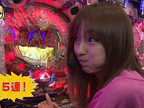 パチマガGIGAWARS シーズン7 #12 入れ替え戦第2戦