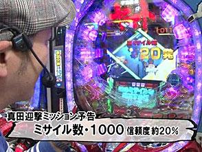 パチマガGIGAWARS シーズン7 #13 優勝決定戦