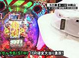 サイトセブンカップ #274 22シーズン しゅんく堂 vs ももやまもも(前半戦)