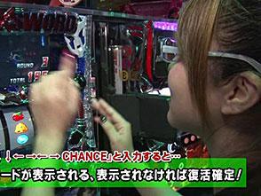 旬速ホール実戦! #40 ガン×ソード