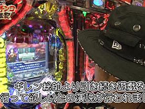 ういちのパチンコ放浪記 #27/#28