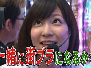 ブラマヨ吉田のガケっぱち #156 学天即 奥田修二 後編
