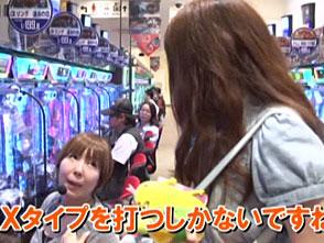 水瀬&りっきぃ☆のロックオン Withなるみん #145 東京都品川区