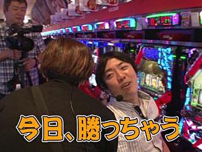 バトルカップトーナメント #9 Aブロック準決勝 大和 vs 木村愛鯉