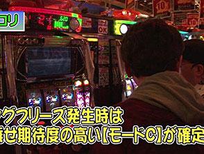 �ѥ�����ᄀ������ ��241 �ݥ�����ƣ���� ����