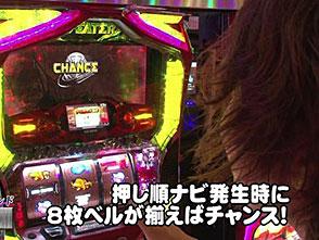 バトルカップトーナメント #10 準決勝Bブロック 飄 vs つる子