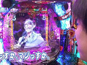 双極銀玉武闘 PAIR PACHINKO BATTLE #34 ドテチン&シルヴィー vs ムム見間違い&ちょび