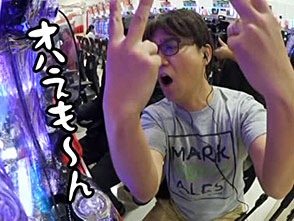 ヒロシ・ヤングアワー #180 バイク修次郎「CRリング 呪い再び」
