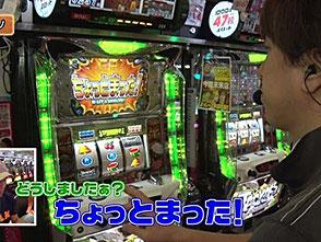 松本ゲッツ!!L #23 ドテチン(前半戦)