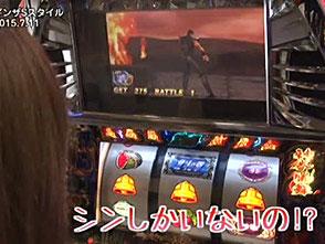 まりも☆舞のダーツの旅 in GIZNA S-style #47/#48