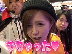 WBC〜Woman Battle Climax〜(ウーマン バトル クライマックス) #23 必勝本ドリレンジャー2