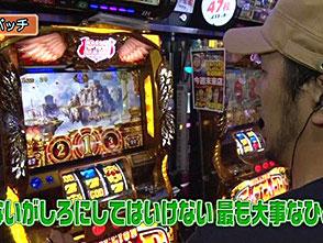 松本ゲッツ!!L #24 ドテチン(後半戦)